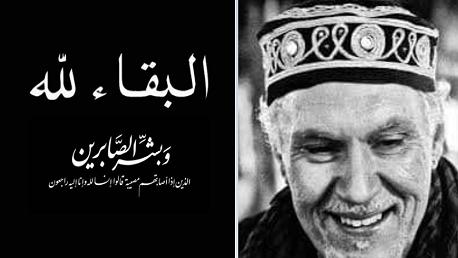 رضا الحاج خليفة