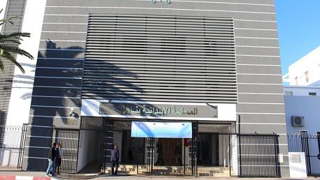 تدشين المقر الجديد للمحكمة الابتدائية بنابل