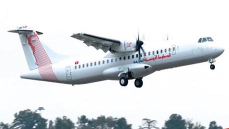 طائرة الخطوط التونسية