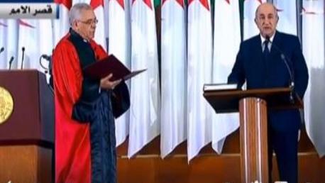 تنصيب تبون رئيسا للجمهورية الجزائر
