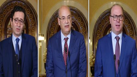 حكيم بن حمودة و فاضل عبد الكافي والياس الفخفاخ