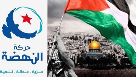 النهضة  وفلسطين