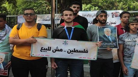 """وقفات احتجاجية في عدة مدن عربية ودولية رفضا لـ """"صفقة القرن"""""""