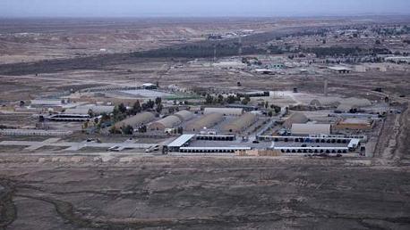 قاعدة أمريكية في العراق