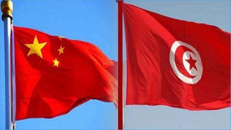 علم تونس والصين