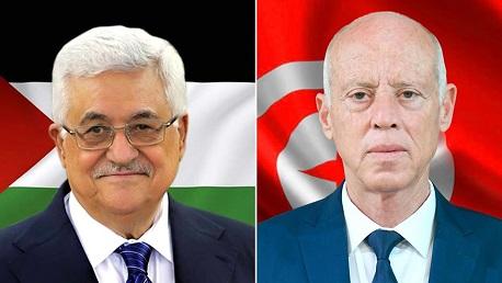قيس سعيد ومحمود عباس
