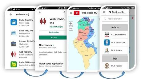 تطبيقة عبر الهاتف الجوال تُمكن من الاستماع إلى 79 راديو واب