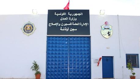 انطلاق عمل السجن المدني بأوذنة