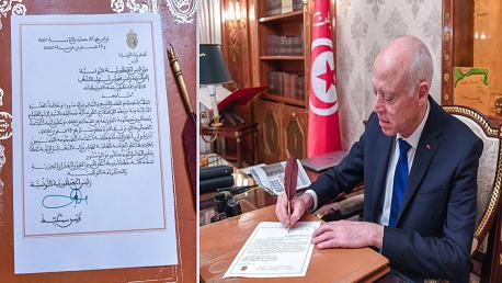 رئيس الجمهورية يُوقع القائمة النهائية لـحكومة إلياس الفخفاخ