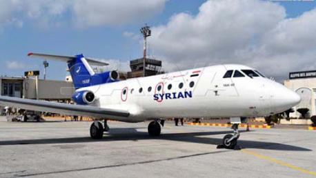 شركة طيران سورية