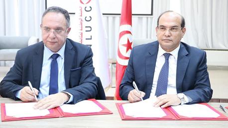 اتفاقية بين هيئة مكافحة الفساد وإدارة الملكية العقارية