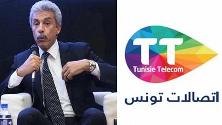 تعيين رئيس مدير عام جديد لشركة اتّصالات تونس