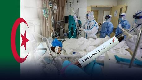 وفيات كورونا في الجزائر