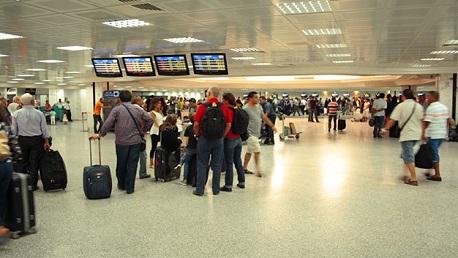 مطار قرطاج الدولي
