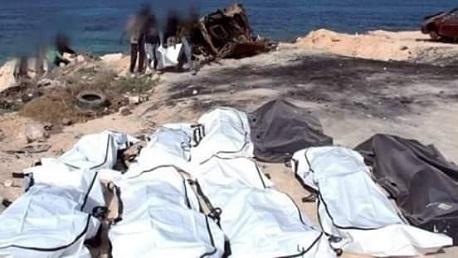 غرق مركب مهاجرين بقرقنة:  ارتفاع الجُثث المنتشلة إلى 39 شخصا