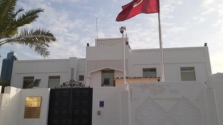 سفارة الجمهورية التونسية بالدوحة