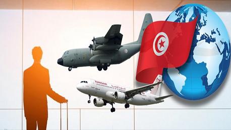 تونس تؤمّن عودة أكثر من 24 ألف مواطن من مختلف بقاع العالم