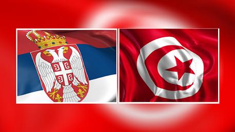 تونس وصربيا