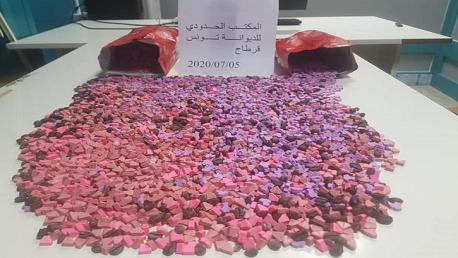حجز أكثر من 8 آلاف حبة مخدرة نوع اكستازي بمطار تونس قرطاج