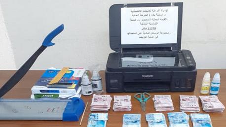 تونس/ القبض على 03 أشخاص من أجل تكوين وفاق بغاية تدليس وترويج العملة التونسية
