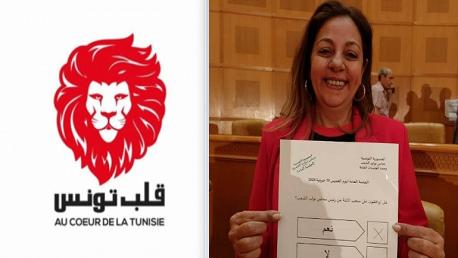 قلب تونس وليليا