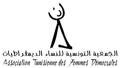 الجمعية التونسية للنساء الديمقراطيات