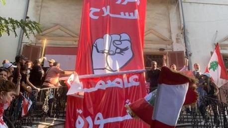 متظاهرون يقتحمون مقر وزارة الخارجية اللبنانية