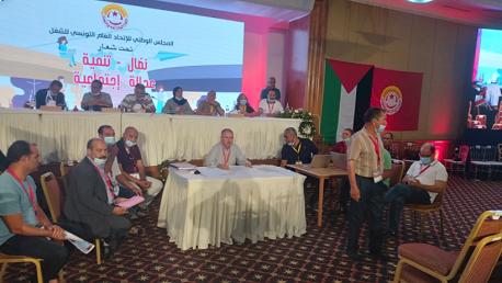المجلس الوطني لاتحاد الشغل يدعو لمؤتمر استثنائي غير انتخابي