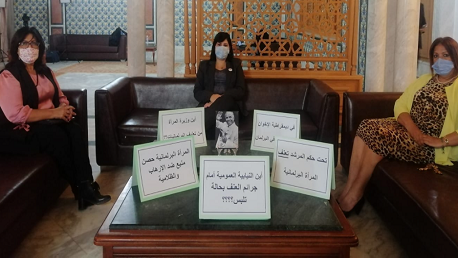 نائبات كتلة الدستوري الحرفي اعتصام مفتوح بالبرلمان