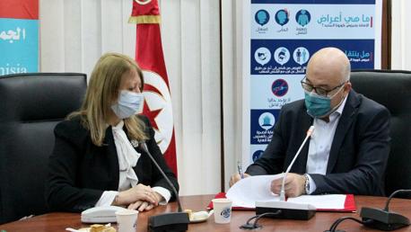 الهلال الأحمر التونسي يُقدّم هبة لوزارة الصحة