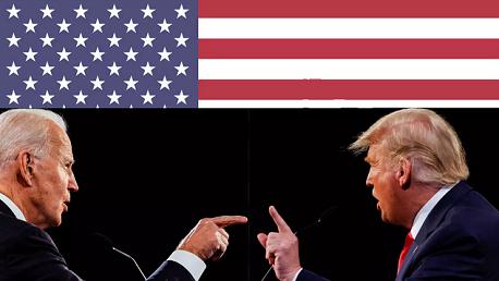 ترامب أم بايدن