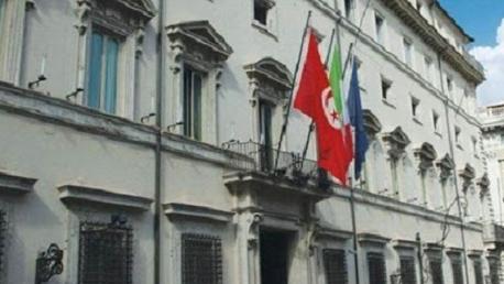 قنصلية تونس بروما