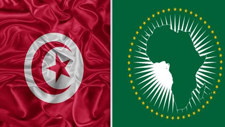 تونس والاتحاد الأفريقي