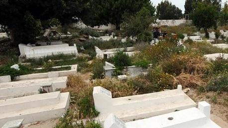 مقبرة غار الملح