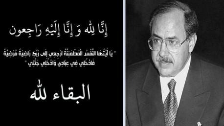 """وفاة عميد طبّ التخدير والإنعاش """"محمّد ظاهري"""""""