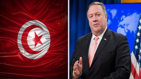 علم تونس و مايكل ر. بومبيو