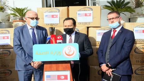هبة من الولايات المتحدة الأمريكية  لتونس