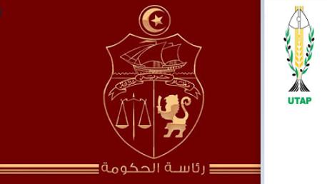 اتحاد الفلاحة ورئاسة الحكومة