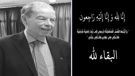 عبد الحفيظ السلامي