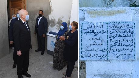 قيس سعيد يتحوّل إلى منزل عائلة شهيد الثورة محمد الحنشي