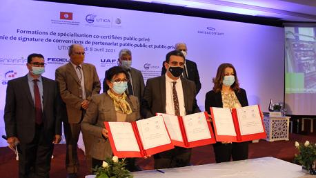 امضاء اتفاقيات في مجال التكوين التخصصي ذو الاشهاد المزدوج بين القطاعين العام والخاص