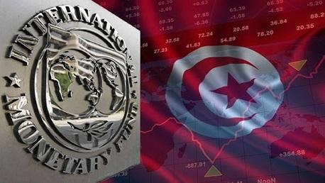 تونس وصندوق النقد الدولي