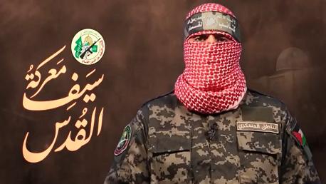 """أبو عبيدة الناطق باسم """"كتائب القسام"""""""
