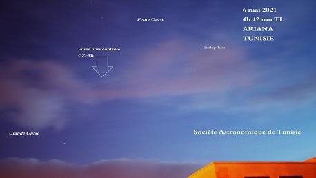 جمعية الفضاء: الصاروخ الصيني الخارج عن السيطرة مرّ صباح اليوم فوق سماء تونس