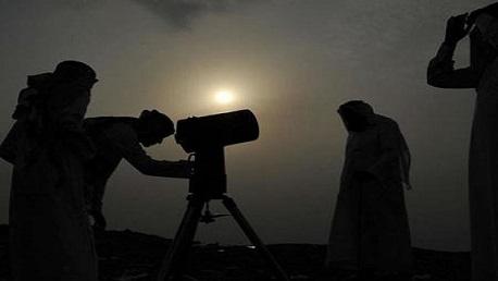 السعودية تعلن الخميس أول أيام عيد الفطر