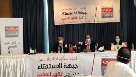 الإعلان عن تشكيل جبهة الاستفتاء