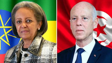 قيس سعيد ورئيسة جمهورية أثيوبيا الفيدرالية الديمقراطية